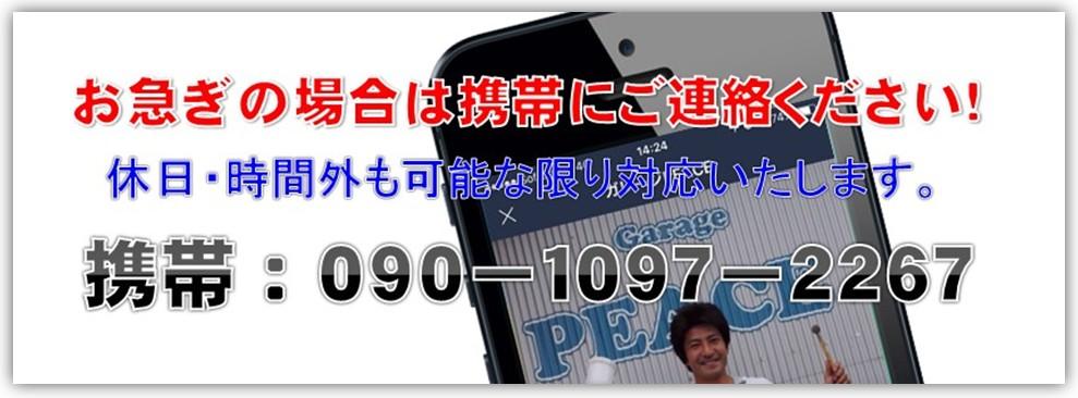 2016y05m04d_133714507